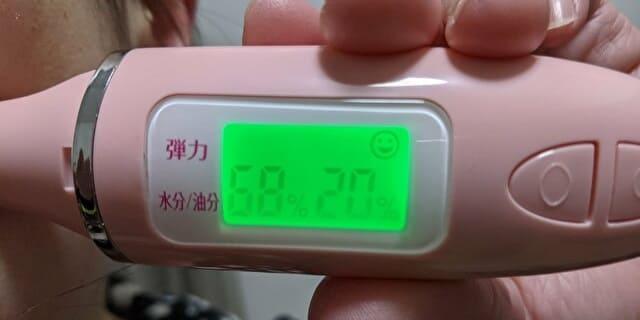 肌水分量を計測