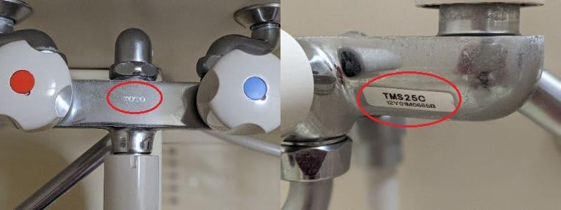 シャワーシステムのメーカーと品番